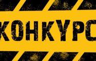 Минкомсвязь Дагестана проводит конкурс на лучший антиэкстремистский контент