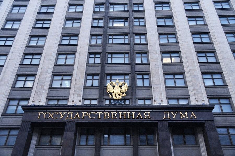 Госдума приняла закон о штрафах за фейковые новости