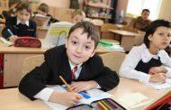 Третью смену в школах Дагестана планируется ликвидировать к 2021 году
