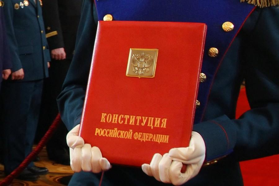 Тест: Насколько хорошо вы знаете Конституцию РФ