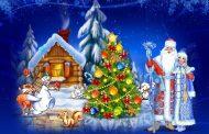 В Махачкале покажут мюзикл для детей «Новогодние приключения Пати и Маги»