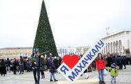 В Махачкале официально открыли главную новогоднюю елку