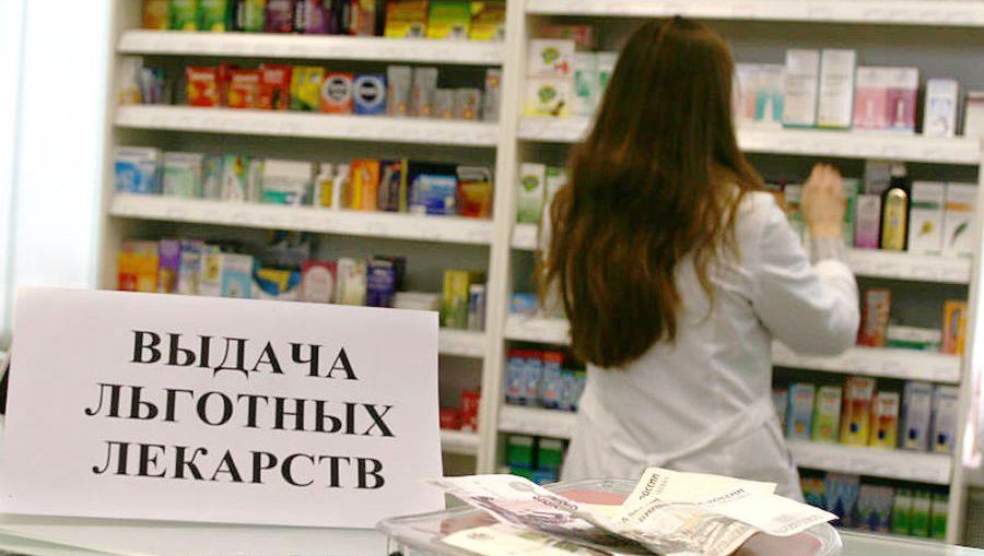 Дагестан на 17% увеличит финансирование закупок лекарств льготникам