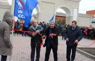 В Кизляре после ремонта открыли центральный парк