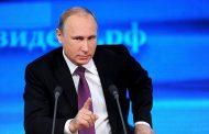 Владимир Путин поручил СК РФ взять на контроль дело об убийстве братьев Гасангусеновых