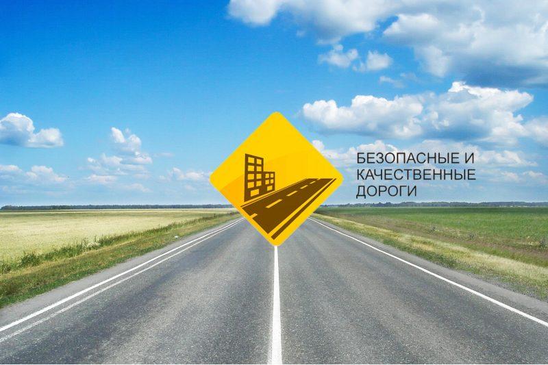 На реконструкцию дорог махачкалинской агломерации направят более 1,3 млрд рублей