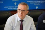 В Дагестане в двух ЦРБ сменилось руководство