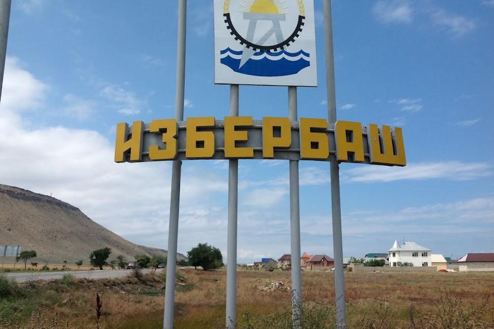 По требованию прокуратуры Избербаша уволены четыре заведующих детсадами