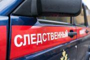 Начальник отдела УКОН МВД Дагестана заподозрен в фальсификации доказательств