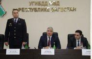 Сотрудникам дагестанского УГИБДД представлен новый начальник