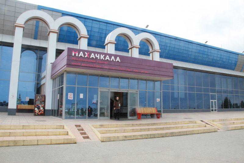 Новый терминал в махачкалинском аэропорту заработает в конце 2019 года