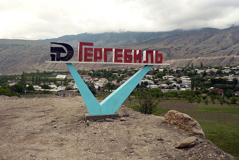Глава администрации села Гергебиль заподозрен в мошенничестве