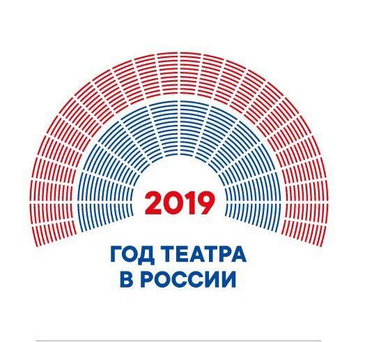 В Дагестане пройдет открытие Года театра (полная афиша)