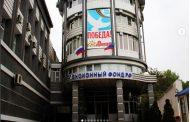 Силовики провели проверку документов в дагестанском отделении ПФР