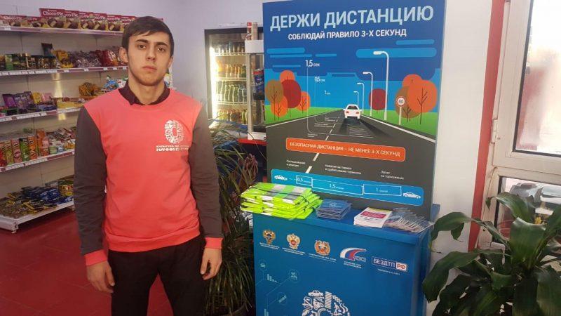 В Дагестане начал работу федеральныйпроект «Культура на дорогах»