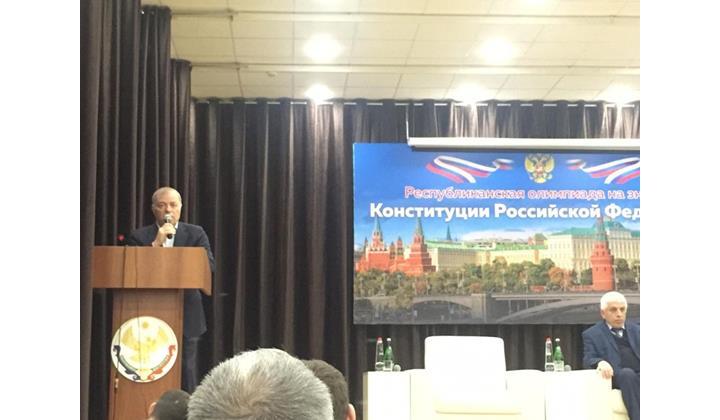 В Махачкале прошла олимпиада на знание Конституции РФ
