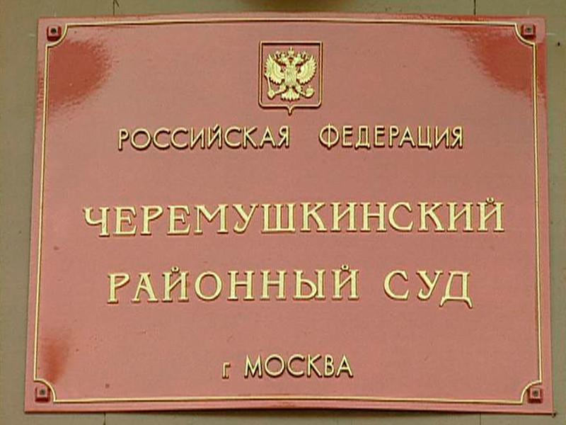 В Москве арестованы подозреваемые в финансировании терроризма