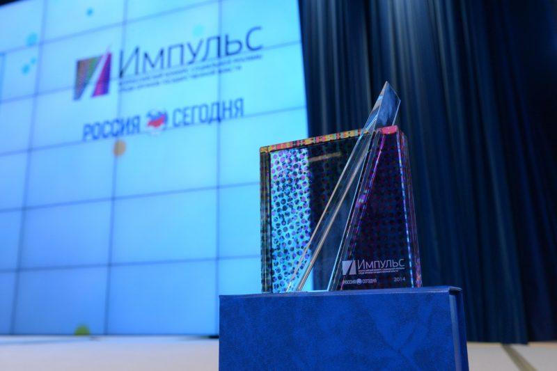 Минобрнауки Дагестана победило в конкурсе социальной рекламы