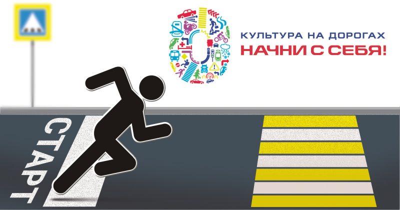 Дагестанцы приглашаются к участию в кампании «Культура на дорогах»
