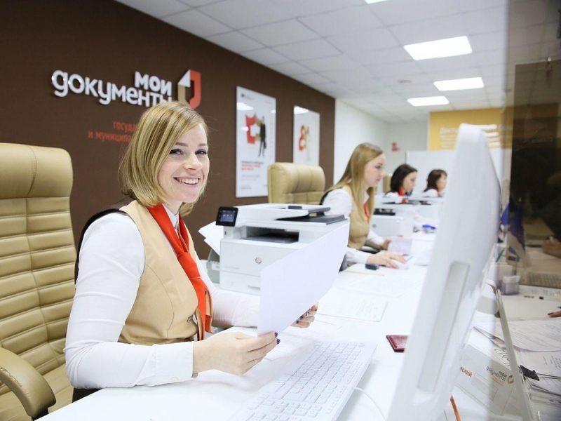 МФЦ Дагестана вошел в число лучших по России