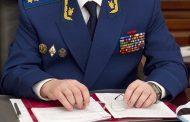 Назначен прокурор Рутульского района