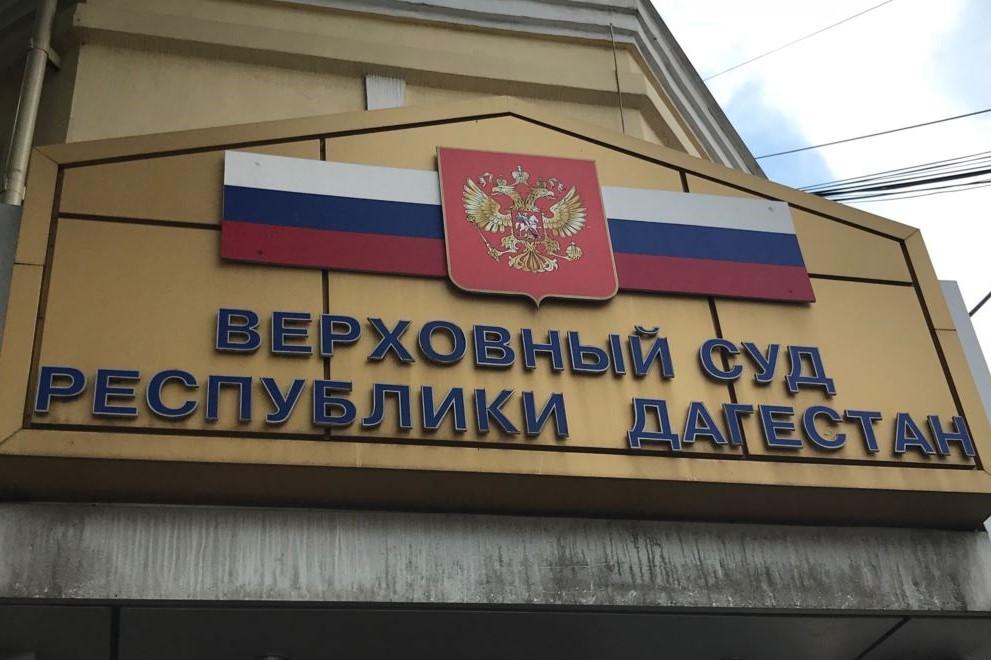 В Дагестане будут судить двух боевиков из банды Басаева и Хаттаба