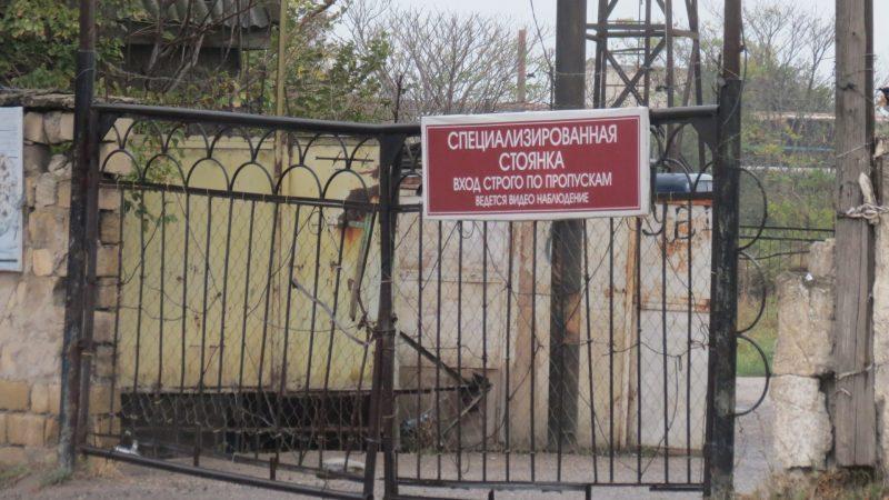 Штрафстоянку в Махачкале оснастят системой связи для процедуры выдачи автомобилей
