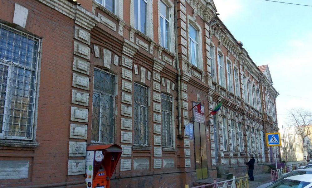 Минобрнауки Дагестана прокомментировало ситуацию вокруг гимназии № 1 в Махачкале