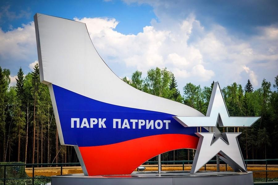 В Дагестане обсудили место строительства филиала парка  «Патриот»
