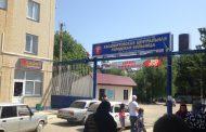 Объявлен конкурс на должность руководителя ЦГБ Хасавюрта