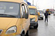 Стоимость проезда в маршрутках в Махачкале возрастет до 23 рублей