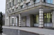Чиновник мэрии уволен за «некорректные высказывания» на публичных слушаниях