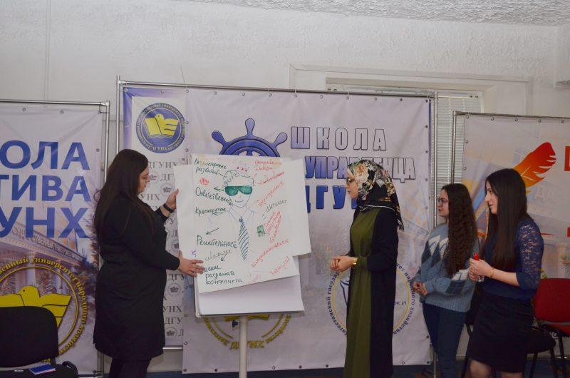 В ДГУНХ открылась «Школа управленца»