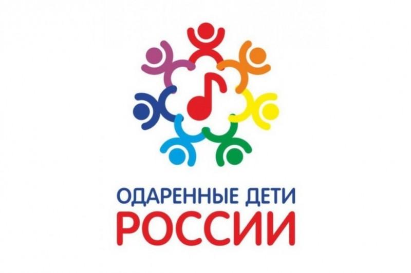 Стартовал форум «Одаренные дети - 2019»