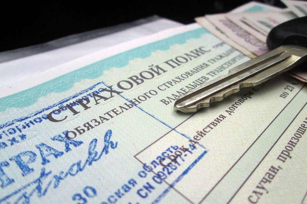 Что нужно знать о новых тарифах ОСАГО