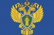 Дагестанец оштрафован за распространение песен Муцураева