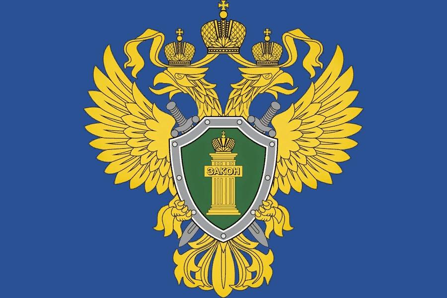 Прокурор Левашинского района ушел в отставку в связи с выходом на пенсию