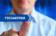 Дагестан в 2018 году на госзакупках сэкономил около 800 млн рублей