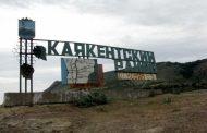В Дагестане выявлено очередное мошенничество с начислением долгов за газ