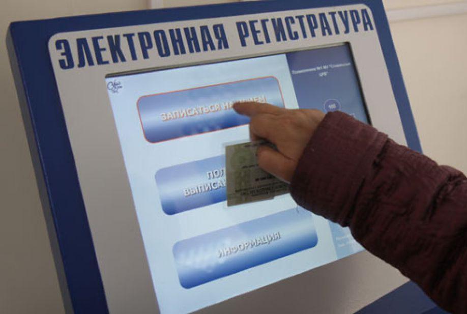 В  поликлиниках Дагестана заработала электронная регистратура