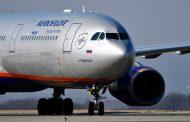 Рейс Махачкала – Москва отложен из-за неисправности самолета