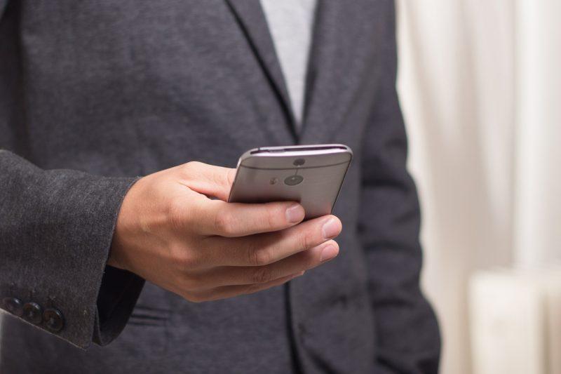 Перевод денег по номеру мобильного станет доступен уже в январе