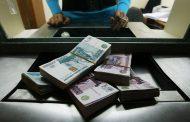 Директор ЖСК заподозрен в незаконных банковских операциях