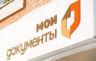 МФЦ Дагестана информирует производителей сельхозпродукции