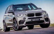 В Дагестане обнаружен украденный в Москве автомобиль BMW Х5