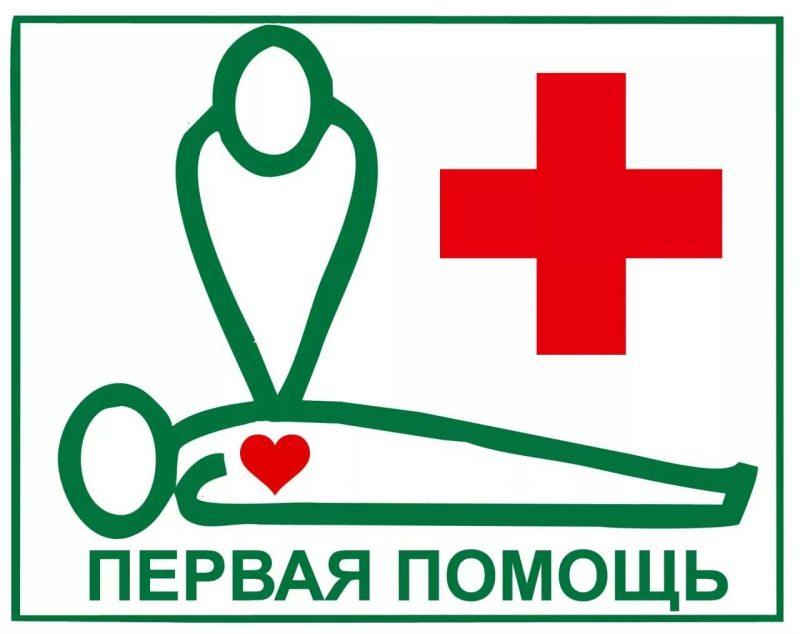В Дагестане пройдет Всероссийская олимпиада «Спаси и сохрани»