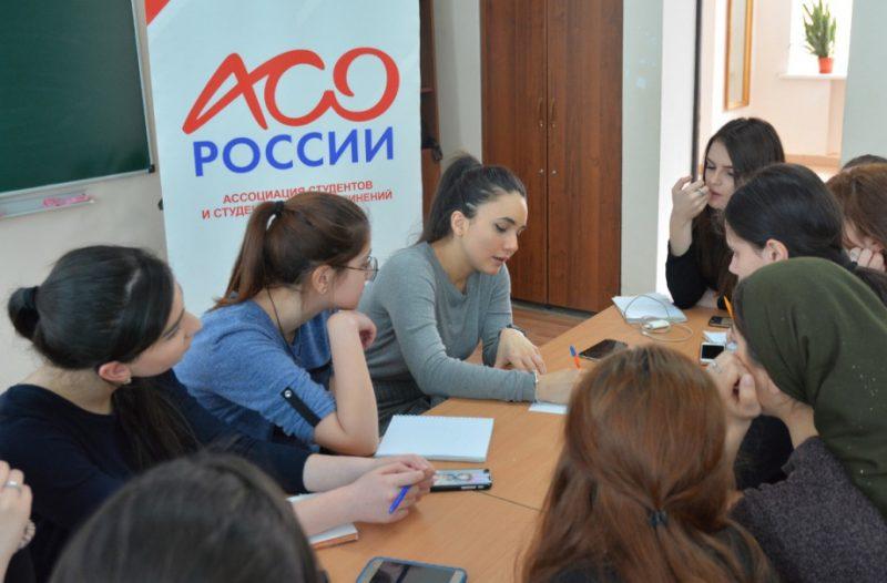 В Дербенте открылся филиал АСО России