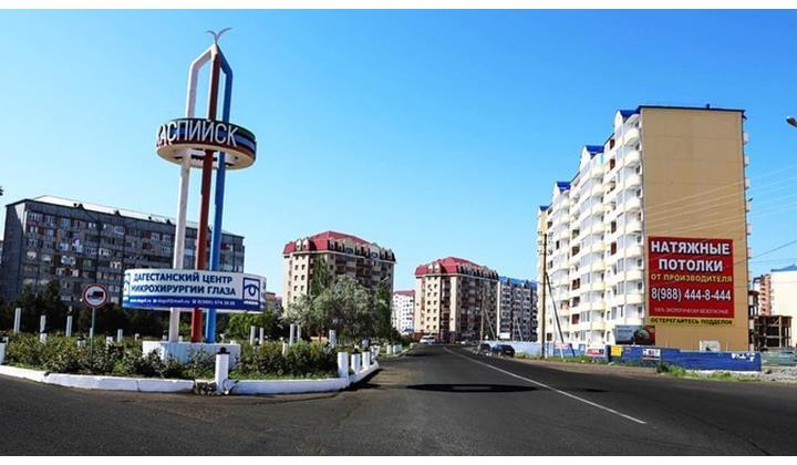 Каспийск проводит конкурс на лучшее оформление въездной стелы