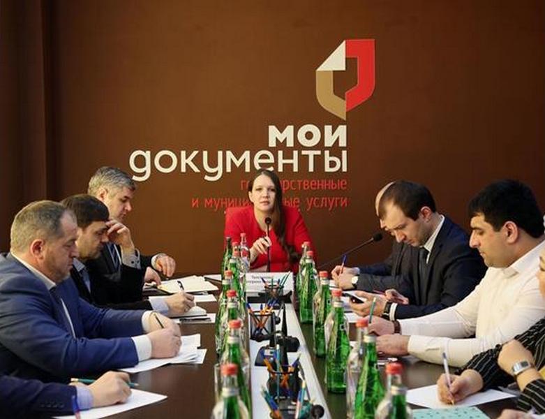 Екатерина Толстикова провела селекторное совещание