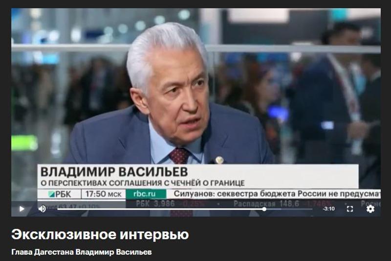 Васильев: на границе с Чечней есть восемь пунктов, вызывающих вопросы